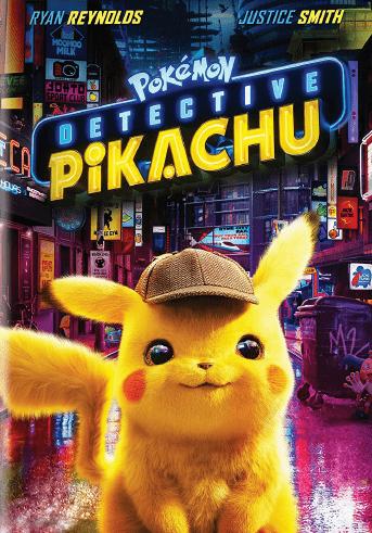 Pikachu recent productions